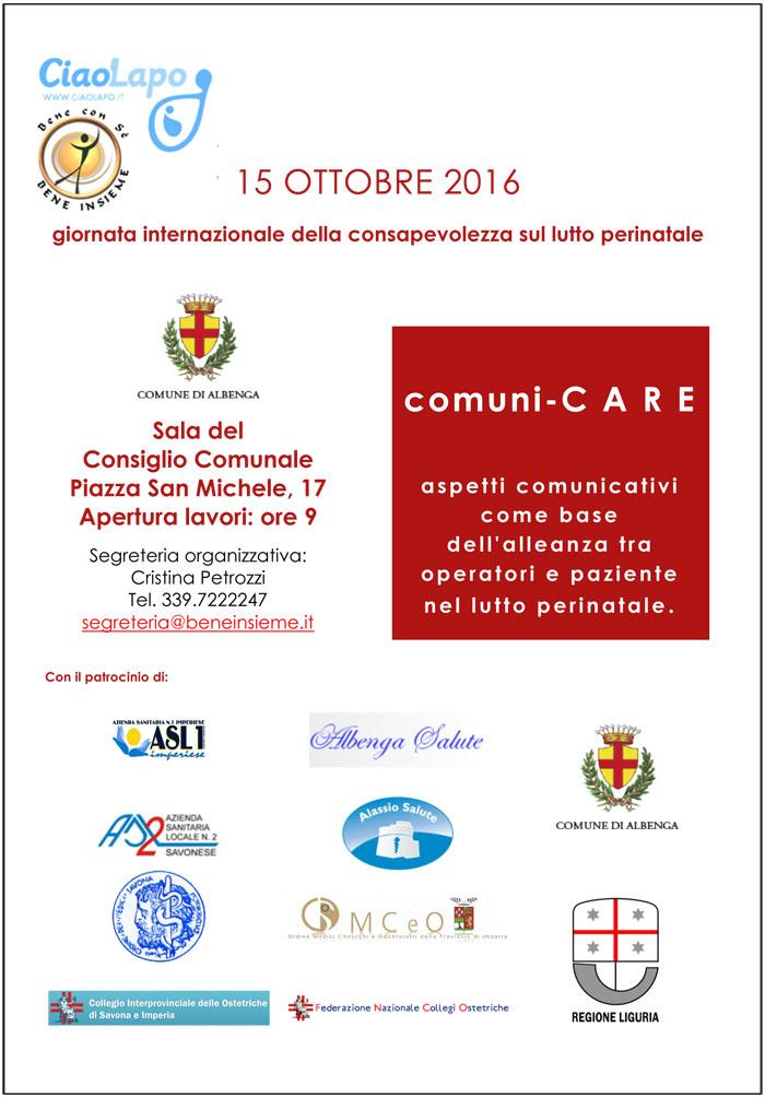 convegno-15ottobre2016