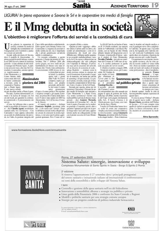 [SANAZIONALE - 1]  SANITA/GIORNALE/PAG01 ... 26/08/05